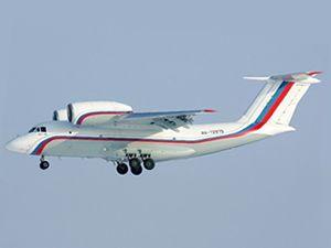 Gizemli bir şekilde kaybolan 7 uçak