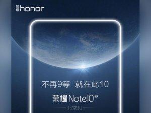 Honor Note 10 performans testinde göründü