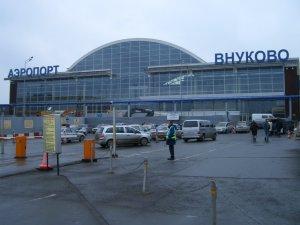 Rusya'da havalimanlarına isim verme kararı