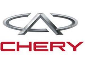 Chery, Sakarya'da yatırıma başlıyor