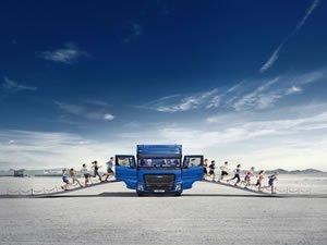 Ford Otosan Eskişehir Kurtuluş Yarı Maratonu koşucuları bekliyor