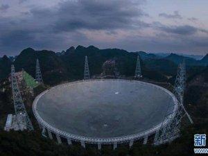Dünyanın en büyük radyo teleskobu hazır