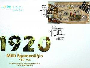 PTT AŞ'den 'Millî egemenliğin 100. yılı' konulu anma pulu