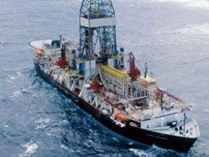 Norveç, Kuzey Denizi'nde gaz rezervi buldu