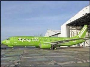 Daha önce böyle bir uçak görmediniz !