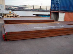 Wuyang Iron and Steel hedef büyüttü
