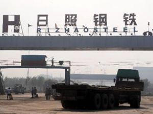 Rizhao Steel'e gemi inşa levha sertifikası