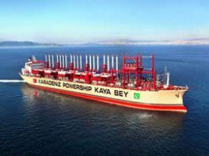Türk gemisi Kaya Bey, Karaçi'ye demirledi
