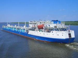 Rus tankeri Gürcistan'da gözaltına alındı
