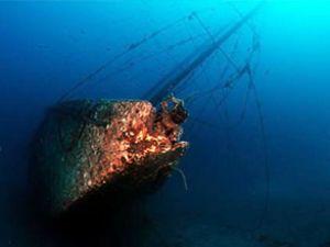 Endonezya açıklarında batık gemi bulundu