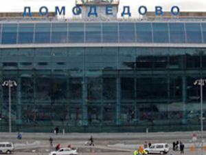 İntihar saldırısında Çeçenler suçlanıyor