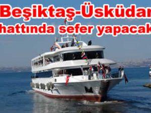 Erdem Karadeniz teknesi denize indirildi