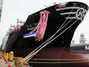 Güney Kore'nin ihracatı yüzde 17,9 arttı