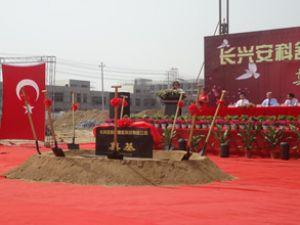 Aktaş Çin'deki yeni tesinin temelini attı