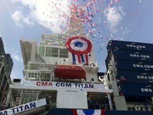 CMA CGM'nin yeni gemisi isimlendirildi