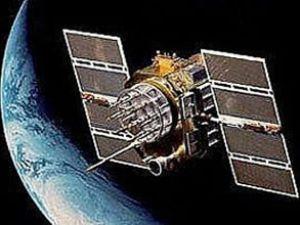 Türkiye'nin uzay tarihçesi bu adımla başlıyor