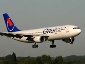 Onur Air, A300-600 yolcu uçaklarını sattı