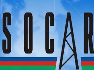 SOCAR'dan 2,4 milyar TL sermaye artışı