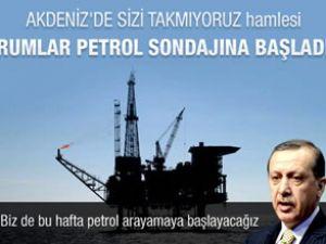 Erdoğan: petrol arayamaya başlayacağız