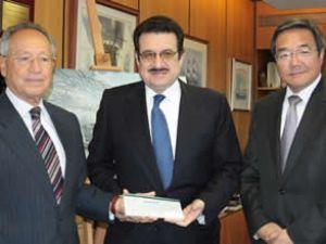 Arabistan'dan Cibuti Fonu'na 100 bin dolar