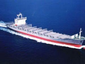 Wan Hai yeni gemisini törenle teslim aldı