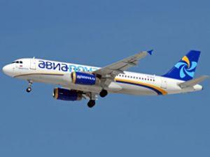 Avianova Havayolları uçuşlarını durdurdu