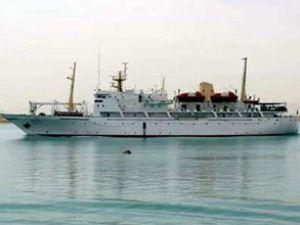 Mısır dostluk gemisinden DEÜ'ye ziyaret