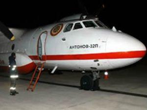 Ukrayna'dan gelen uçak Erzurum'a indi