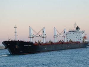 Malta bayraklı gemi Boğaz'da arıza yaptı