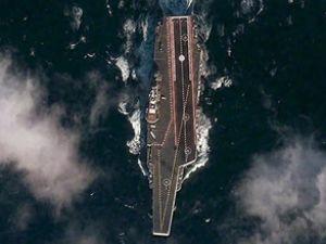 Uçak gemisi Varyag, Sarı Deniz'de görüldü