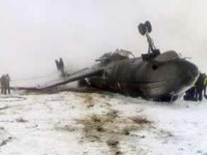 Ters dönen uçaktan 82 kişi sağ kurtuldu