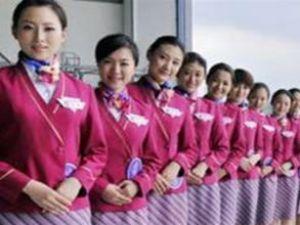 """Çinli hosteslere """"kin na"""" eğitimi veriliyor"""