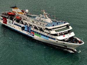 Gazze filosuna bankalar da katılıyor