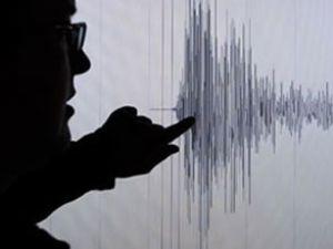 Dominik Cumhuriyeti'nde deprem