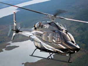 Polis helikopteri alımı imza töreni yapıldı
