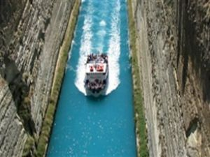 "Bu da Yunanlıların ""Kanal İstanbul""u"
