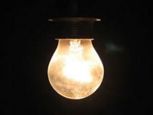 İstanbul'da elektriksiz kalacak ilçeler