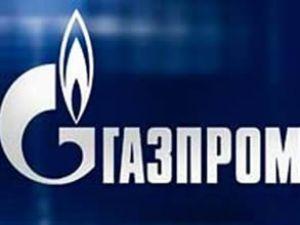 Gazprom, gazını Türkiye'de depolayacak