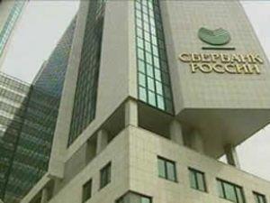 Rus Sberbank'ın Türkiye ısrarı