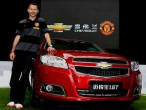 Chevrolet, MANU'nun resmi sponsoru oldu