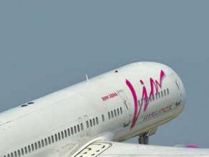 Yolcu uçağı arıza nedeniyle acil iniş yaptı