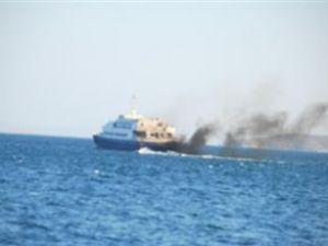 Feribot arızalandı vatandaşlar adada kaldı