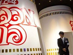 Yıldız Holding'e Çinli ortak geliyor