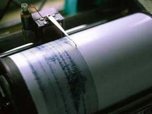 Manisa'da 4,6 şiddetinde deprem