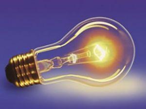 Beykoz'a 14 Ağustos'ta elektrik yok