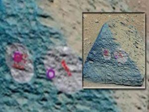 Mars'ta yeni bir buluş daha