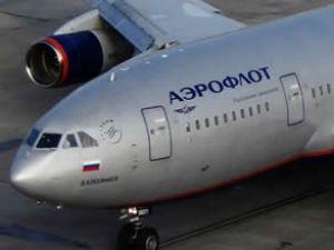Moskova-Hong Kong uçuşları indirimli