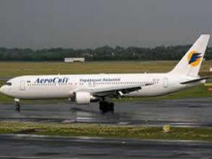 Aerosvit Havayolları iflas eşiğinde