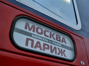 Ruslar çift  katlı vagonlara geçmeye hazır