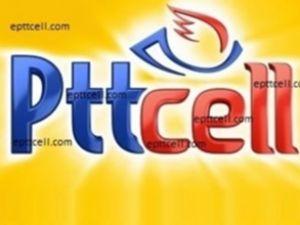 Binali Yıldırım: PTTCell hizmeti sunulacak